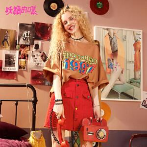 妖精的口袋破洞t恤新款ins字母印花心机婊上衣短袖女