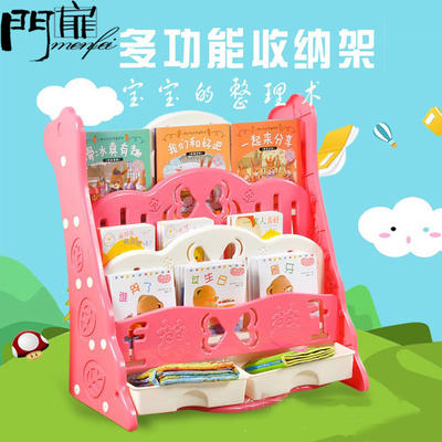 【每满100减50】门扉 简易书柜 宝宝儿童幼儿园图书架家用简易书籍架小孩塑料卡通绘本架经济实用型书架,店铺支持礼品卡支付