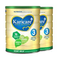 原装进口 保税仓发货 Karicare 新西兰 可瑞康 羊奶粉 3段 1岁以上 900g正品保障