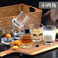 玻璃杯套装家用6只装耐热玻璃水杯茶杯啤酒杯白酒杯果汁杯喝水杯茶壶茶杯
