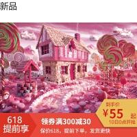 拼图1000片木质积卡通动漫儿童玩具成年大型高难度*物 浅蓝色 木质糖果屋