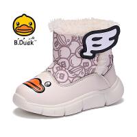 B.Duck 小黄鸭童鞋 儿童靴子 男童保暖棉靴防滑耐磨女孩雪地靴B5083954