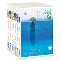 台湾儿童文学馆精品美文共6册野丫头的美味童年风岛飞起我的吉祥物瑞穗的静夜青涩的苹果阿嬷家的樱花开了林芳萍著