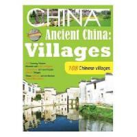 Ancient China: Villages