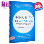 变革为何这样难 英文原版 Immunity to Change : How to Overcome It and Un