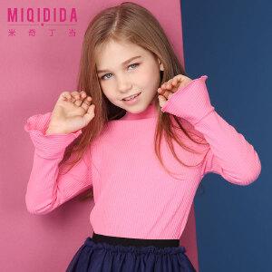米奇丁当女童中大童T恤2018春季新款纯色木耳边公主上衣打底衫潮