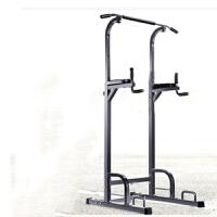 室内单杠双杠多功能训练器 引体向上器 单双杆 家用健身器材