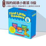 【盒装B】First Little Readers Guided Reading Level B 小读者系列25册 我