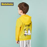 【2件6折】巴拉巴拉童装夏装2018新款男童韩版上衣小童宝宝长袖便服时尚外套