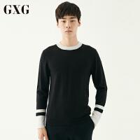 【新款】GXG毛衫男装 秋季男士青年时尚黑白撞色圆领套头毛衣毛衫男