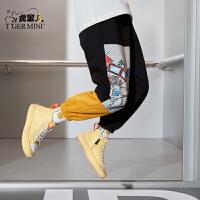 【任选专区3件149元】儿变形金刚男童运动春秋装长裤款儿童裤子中大童运动洋气