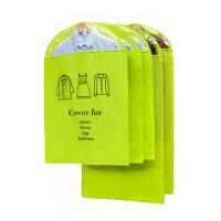优芬 牛津布衣服防尘罩衣物西装防尘罩环保收纳袋衣物防尘袋衣套绿色大号60*90cm