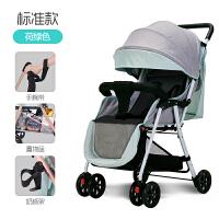 20190706153100254婴儿推车轻便折叠可坐可躺超轻小儿童宝宝小孩手推车夏便携式bb车