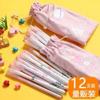 中性笔日系少女心笔水笔可爱学生0.5mm小清新黑笔文具