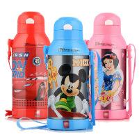 Disney 迪士尼 650ML 吸管保温水杯 隐形背带吸管杯 汽车 米妮 公主 儿童水杯子