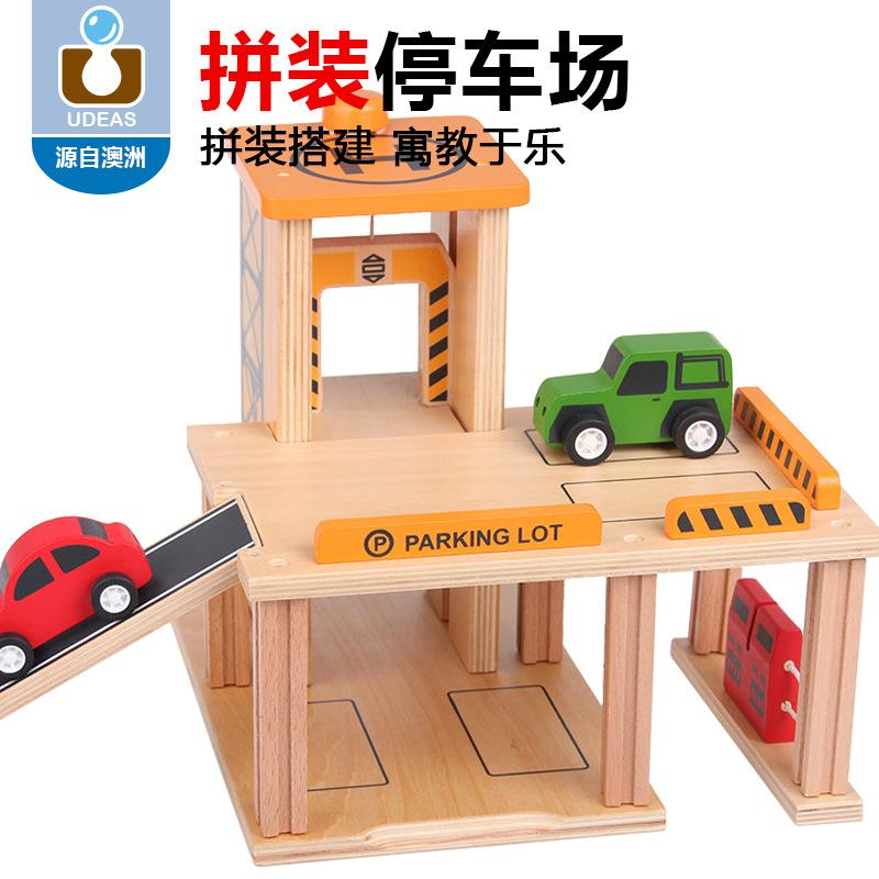 维莱 木制拼装停车场玩具 汽车模型玩具 益智儿童玩具 幼儿园子玩具