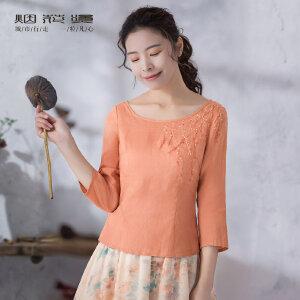 烟花烫  2018夏款女装简约气质绣花纯色圆领七分袖衬衫 远馥