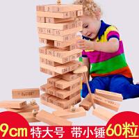 儿童桌面游戏抽积木叠叠乐积木叠叠高层层叠桌游亲子玩具