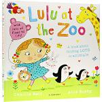 英文原版绘本 Lulu at the Zoo 故事翻翻书 露露 Lulus系列 边玩边学 认知启蒙