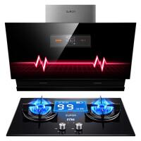 苏泊尔(SUPOR)DJ3X1+DB2Z1自动清洗抽油烟机侧吸式燃气灶套餐灶具双灶套装组合