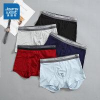 [秒杀价:55.9元,秒杀狂欢再续仅限3.31-4.3]三条装 真维斯男装 2020春装新款 男装莫代尔平角短裤内裤