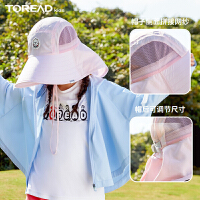 【1件5折价:85元】探路者童装 2021春夏新品 防晒速干男女童太阳帽QELJ85320