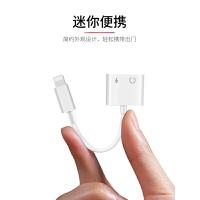 苹果7耳机转接头iPhone7plus二合一8转换器线x充电p听歌分线器