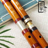 初学笛子 演奏苦竹笛竖笛直笛6孔竖吹笛子乐器学生