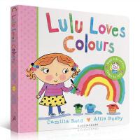 英文原版 Lulu Loves Colours 露露喜爱的颜色 露露系列 纸板翻翻书 幼儿启蒙绘本故事书