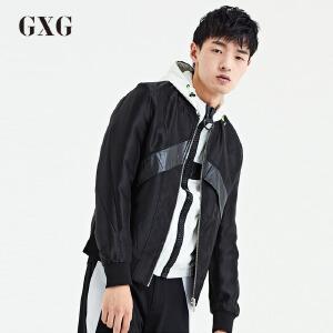 GXG夹克男装 秋季男士青年时尚都市潮流商务休闲男夹克青年外套男