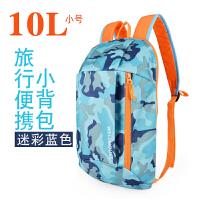 双肩背包儿童休闲户外小学生轻便旅行运动迷你小书包登山背包男女