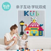 可优比积木墙儿童塑料积木幼儿园宝宝益智男孩拼装拼插墙面玩具