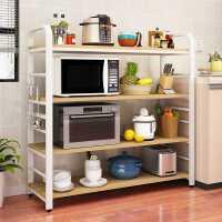 厨房置物架落地多层微波炉烤箱放锅储物架书架杂物收纳架展示架