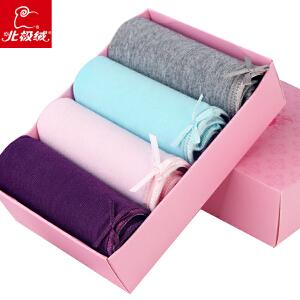 北极绒棉质女士内裤舒适三角内裤塑身无痕内裤 4条盒装