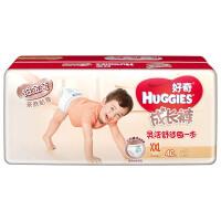 [当当自营]好奇(Huggies) 铂金装成长裤 加加大号XXL40片【17kg以上】