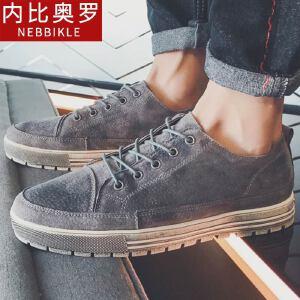 韩版板鞋男透气休闲鞋2018新款休闲板鞋