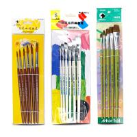 绘画工具水彩笔水粉笔丙烯画笔国画颜料画笔套装