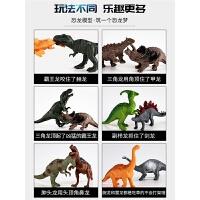 小孩男孩子3-6周岁儿童恐龙玩具塑胶软霸王龙仿真动物模型套装