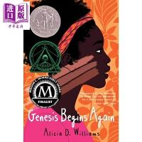 【中商原版】Genesis Begins Again 吉妮西丝的清单 2020纽伯瑞银奖 儿童故事文学 平装 英文原版