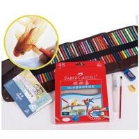 辉柏嘉48色水溶性彩色铅笔 送笔帘+水彩本