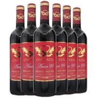 [当当自营] 西班牙进口 美酒窖庄园 小天鹅红葡萄酒 750ml x6 整箱装