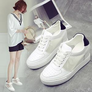 【17新品】阿么牛皮内增高透气网纱厚底休闲鞋系带单鞋女牛皮小白鞋