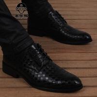 米乐猴 潮牌秋冬男士皮鞋韩版内增高皮鞋男时尚尖头皮鞋子休闲潮流青年男皮鞋男鞋