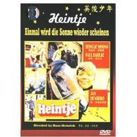 正版影视dvd 英俊少年海因切・西蒙斯,保罗・达尔克 电影DVD光盘
