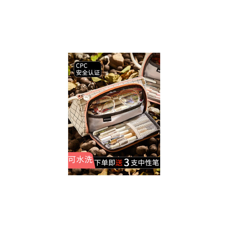 安蔻笔袋女大容量简约小清新可爱帆布文具袋创意铅笔盒文具盒初中生韩版网红ins潮日系韩国女生高中生小学生 大容量 可放55支笔 买就送3支中性笔