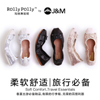 jm快乐玛丽 夏季潮女鞋时尚浅口套脚学生鞋帆布鞋舞蹈鞋子61573W