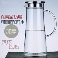 冷水壶高硼硅玻璃耐热茶壶茶具大容量凉水壶扎壶果汁壶玻璃耐高温凉水杯套装