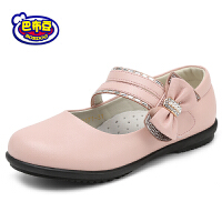 巴布豆童鞋 女童皮鞋2016春季新款黑色单鞋学生表演鞋女孩公主鞋