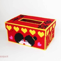 3D十字绣新款客厅手工纸巾盒立体绣抽纸盒收纳盒人物图案毛线绣 相亲相爱 宝蓝