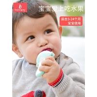 辅食器奶嘴牙胶磨牙棒 婴儿宝宝水果咬咬乐果蔬乐咬咬袋